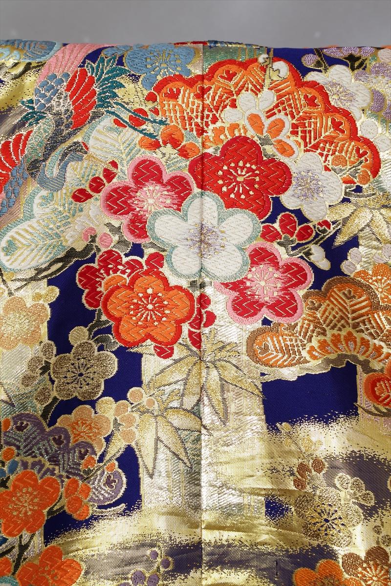 ネイビーに梅の古典柄サブ画像1