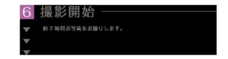 和装・着物レンタルアンジューノ|大仙公園フロー6